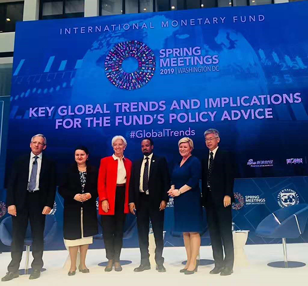 Prof  Huang Yiping at IMF Spring Meetings | Beijing